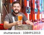 beer alcohol brewery | Shutterstock . vector #1084912013