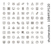 machine learning icon set.... | Shutterstock .eps vector #1084919120