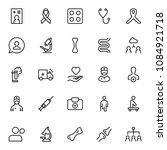 cancer icon set. collection of...   Shutterstock .eps vector #1084921718