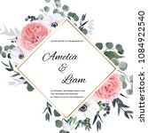 floral wedding invite card with ... | Shutterstock .eps vector #1084922540