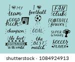 set of 11 football hand... | Shutterstock .eps vector #1084924913