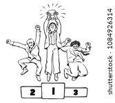three cartoon happy businessmen ... | Shutterstock .eps vector #1084926314