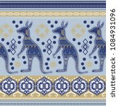 bohemian hand drawn seamless... | Shutterstock .eps vector #1084931096