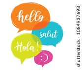 hello in different languages.... | Shutterstock .eps vector #1084937693
