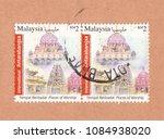 malaysia circa 2016  stamp... | Shutterstock . vector #1084938020