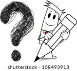 """square guy drawing """"question...   Shutterstock .eps vector #108493913"""