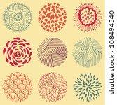Seamless Circle Pattern