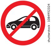 no car sign  prohibition icon   | Shutterstock .eps vector #1084952324