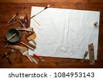painting still life with paper  ... | Shutterstock . vector #1084953143