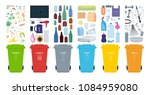 rubbish bins for recycling... | Shutterstock .eps vector #1084959080