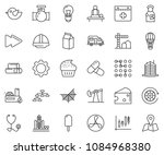 thin line icon set  ... | Shutterstock .eps vector #1084968380