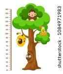 meter wall with tree.vector...   Shutterstock .eps vector #1084971983