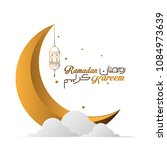 beautiful greeting card for... | Shutterstock .eps vector #1084973639
