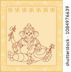 ganesha the lord of wisdom... | Shutterstock .eps vector #1084976639