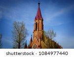 Irkutsk Church street spring siberia russia arcitecture