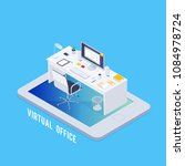 isometric concept virtual... | Shutterstock .eps vector #1084978724