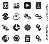 set of vector isolated black... | Shutterstock .eps vector #1084983968