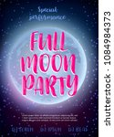 Full Moon Beach Party Flyer....