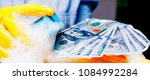 close up process of... | Shutterstock . vector #1084992284