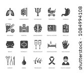 hospital  medical flat glyph...   Shutterstock .eps vector #1084994108