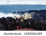 avacha volcano  kamchatka...   Shutterstock . vector #1085006189