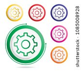 setting icon  vector icons  | Shutterstock .eps vector #1085008928