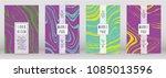 digital marble cover design for ... | Shutterstock .eps vector #1085013596