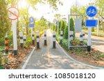 pictures of asphalt roads... | Shutterstock . vector #1085018120
