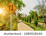 traffic signs in the park ... | Shutterstock . vector #1085018144