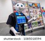 tokyo  japan   apr 13  2018  ... | Shutterstock . vector #1085018594