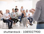 young people having business... | Shutterstock . vector #1085027900