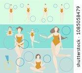 rhythmic gymnastics hoop woman... | Shutterstock .eps vector #1085058479