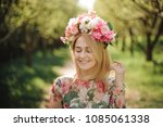 young and beautiful blonde... | Shutterstock . vector #1085061338