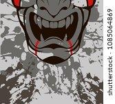 kabuki mask on gray background. ... | Shutterstock .eps vector #1085064869