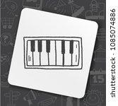 icon idea play rock set | Shutterstock .eps vector #1085074886