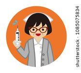female middle aged nurse icon | Shutterstock .eps vector #1085075834