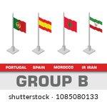 soccer world championship...   Shutterstock .eps vector #1085080133
