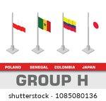 soccer world championship... | Shutterstock .eps vector #1085080136