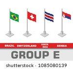 soccer world championship...   Shutterstock .eps vector #1085080139