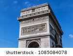 architectural fragment of arc... | Shutterstock . vector #1085084078