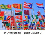 flags of all nations of the... | Shutterstock . vector #1085086850