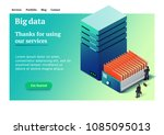 big data. backup copy. concept... | Shutterstock .eps vector #1085095013