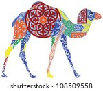 silhouette of a camel in the... | Shutterstock .eps vector #108509558