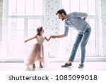 i love you  dad  handsome young ... | Shutterstock . vector #1085099018