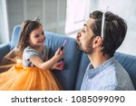 i love you  dad  handsome young ... | Shutterstock . vector #1085099090