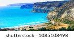 Small photo of Cyprus island - beautiful impessive rocky beach Curium (Kourion)