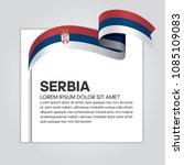 serbia flag background   Shutterstock .eps vector #1085109083