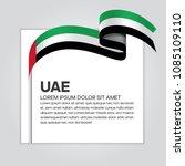 united arab emirates flag...   Shutterstock .eps vector #1085109110
