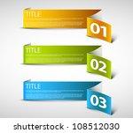 vector paper progress... | Shutterstock .eps vector #108512030