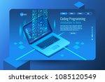 coding creative program or... | Shutterstock .eps vector #1085120549